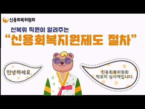 김해 개인회생