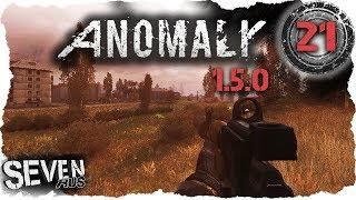 S.T.A.L.K.E.R. Anomaly 1.5.0 ☢ Наемники. Багнутая №1 (21)
