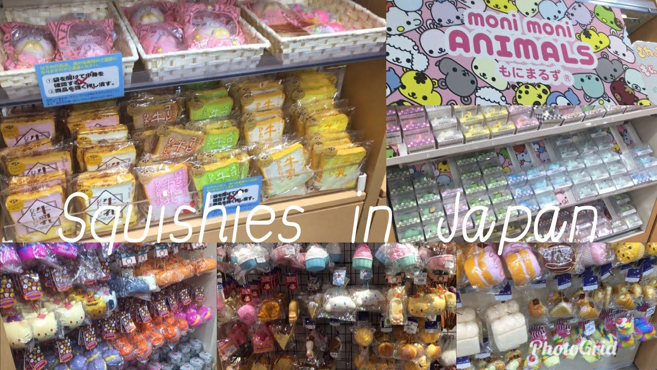 Squishy Vlog : Squishies in Japan! Squishy Vlog - YouTube