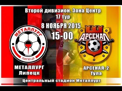 Официальный сайт ФК «Мариуполь»