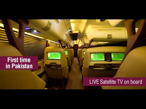 Bus Service in Pakistan   Lahore To Islamabad    First Ever Luxury Bus Service