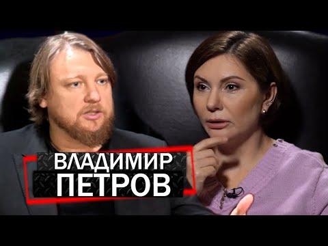 ЭХО с Бондаренко: Владимир Петров — Хочу задать вопрос Путину. Зеленский - сенсация в политике