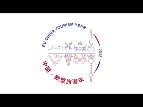 Partnerships in European Tourism | 2018 EU-China Tourism Year Video Series