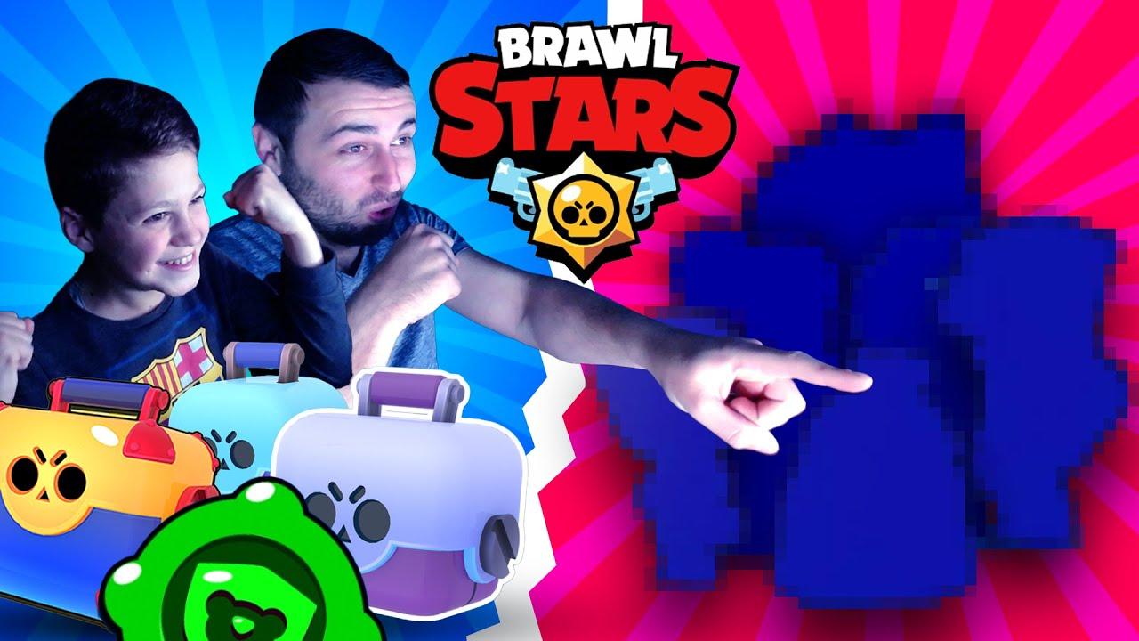 Brawl Stars BOX OPENING / 45+ ბოქსის გახსნა და ბრაულერების ცვენა!!