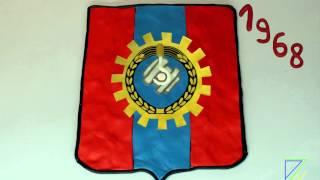 С ЮБИЛЕЕМ, ЛИПЕЦК!(2013 год - юбилейный для Липецка. Городу исполняется 310 лет, а лучший подарок - это подарок, который делаешь..., 2013-08-07T07:21:14.000Z)