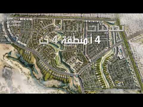 عمليات الانشاء في مجمع شمس الرياض Youtube