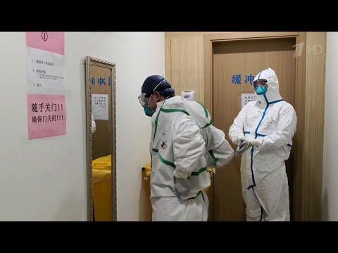 Количество заболевших коронавирусом в Китае стремительно растет.