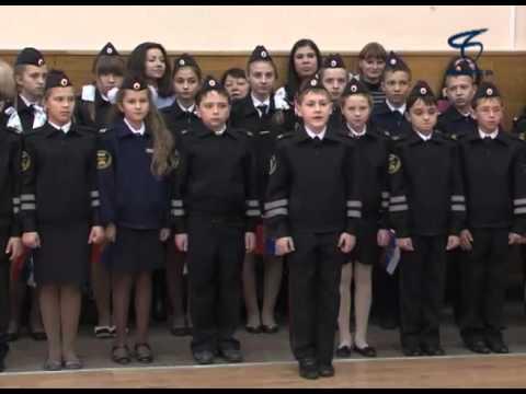 В 48-й школе Белгорода приняли присягу юные инспекторы безопасности дорожного движения
