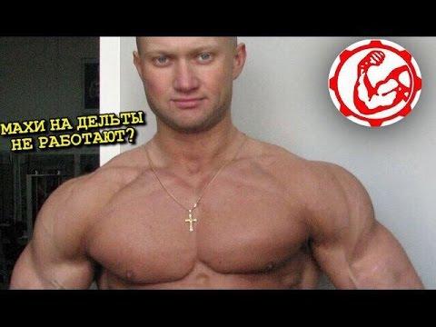 Мужской Оргазм -