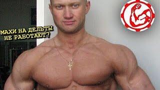 Разоблачаем видео Дениса Борисова