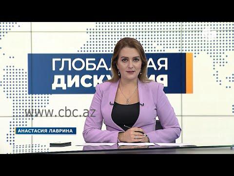 Вопрос о статусе армян Карабаха закрыт навсегда - эксперты из США и Франции