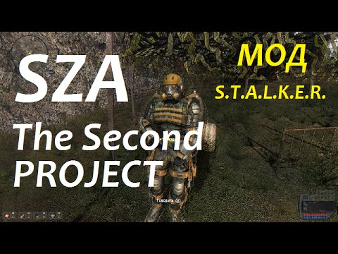 Мод SZA: The Second Project ВЗГЛЯД