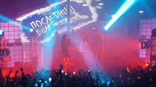 Download Markul & Obladaet —Последний билет Mp3 and Videos