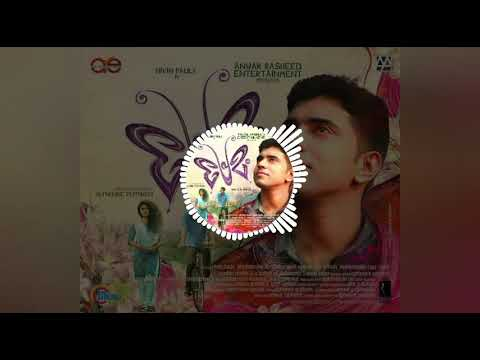 Pathivayi njan avale kanan,dj remix|Premam .with vizualizer