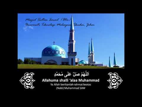 Selawat Syifa Tib صلوات الشفاء طب