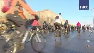 Велопарад в Москве прошел в – 28 градусов Цельсия