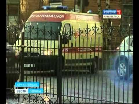 В Архангельске заработала частная скорая помощь