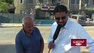 مسابقات رمضان | حلقة 3 وادي صقيع - شفاعمرو