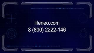Интернет магазин систем безопасности и видеонаблюдения Дмитров lifeneo.com(, 2017-02-13T10:14:25.000Z)