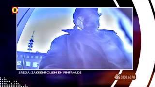 Bureau Brabant - Bejaarde man verdachte van meerdere pinpasfraude-zaken