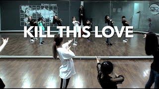 MIND DANCE (마인드댄스) 방송댄스(K-pop Dance Cover)초등부 | 블랙핑크 - Kill This Love