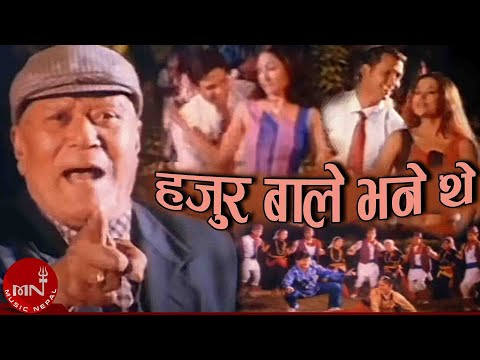 Hajurbale Bhanethe  Nepali Movie Agneepath Song  Sambhujit Baskota Ft Nikhil Upreti