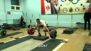 Тренировка1. Ефим Афанасьев КМС (до 94 кг)
