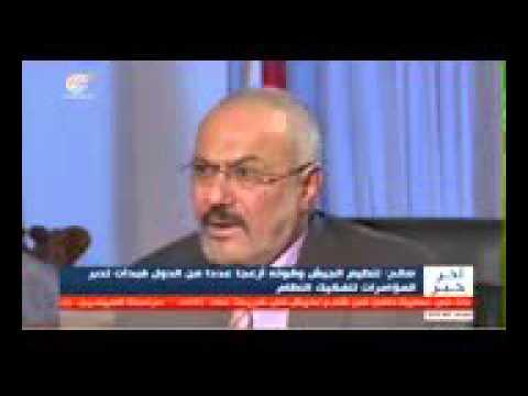 مقابلة الزعيم علي عبدالله صالح الميادين  Interview leader Ali Abdullah Saleh fields