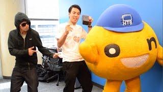 http://bit.ly/on_hawaii 北海道テレビ放送のマスコットキャラクターonちゃんがハワイ・ホノルルのMyハワイ編集部オフィスに遊びに来てくれました。編...