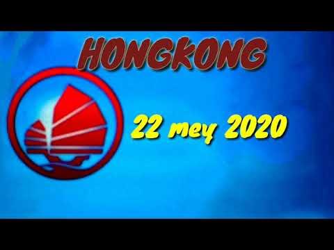 Prediksi togel Hongkong malam ini 22 mey 2020 - YouTube