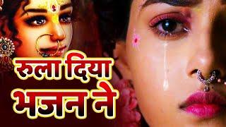 रुला दिया भजन ने - एक बार तो राधा बनकर देखो मेरे साँवरिया राधा ये रो रो कहे   Krishna Bhajan 2021