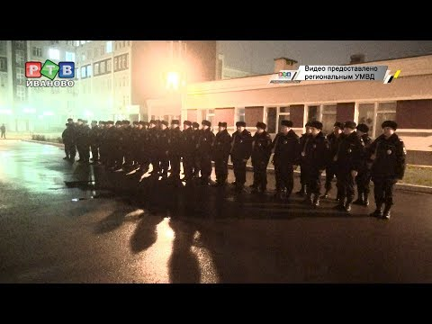 В командировку уехали 46 полицейских