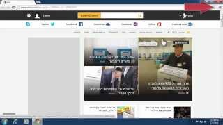 how to remove MSN from Google Chrome homepage - Tutorial