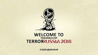 WANNA WATCH THE 2018 FIFA WORLD CUP IN RUSSIA? THEN WATCH TНIS TOO!  (Live Stream)