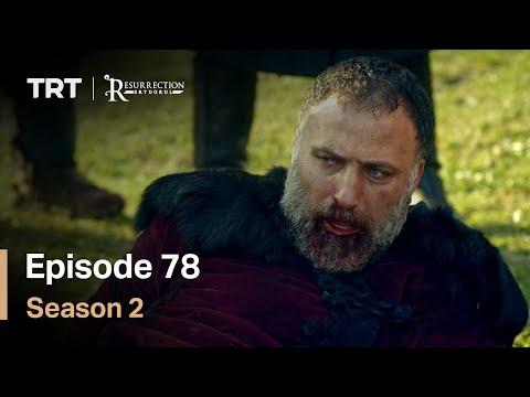 Resurrection Ertugrul - Season 2 Episode 78 (English Subtitles)