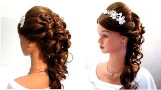 Прическа на выпускной,свадебная прическа. Wedding prom hairstyle(Прическа на выпускной,свадебная прическа. Wedding prom hairstyle Канал с прическами http://www.youtube.com/user/LiliaLady777 Предлагаю..., 2015-05-05T07:08:53.000Z)