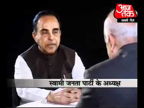 Aaj Tak Sidhi Baat with Dr Subramanian Swamy (Hindi)