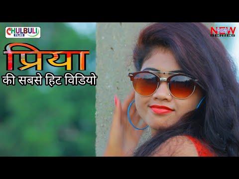 Super Hit Bhojpuri Video 2017 Jar Jaib Jawani Me
