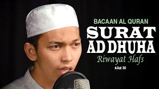 Bacaan Al Quran Juz Amma - Surat 93 Ad Dhuha - Oleh Ustadz Abdurrahim
