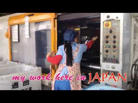Hamakita Trainee - grace job