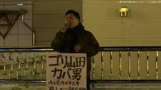 埼玉県所沢市出身シンガー、ゴリ山田カバ男さんが歌う、清水翔太さんの...
