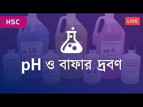 pH and Buffer Solution [HSC]