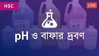 pH and Buffer Solution