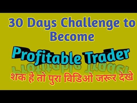 30 Days Challenge| Stock Market EXPERT In 30 Days|Stock Market Professional