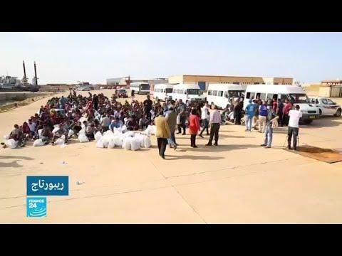 المهاجرون في ليبيا.. مأساة مضاعفة بين انتشار فيروس كورونا ونقص المساعدات الطبية من المنظمات الدولية  - نشر قبل 56 دقيقة