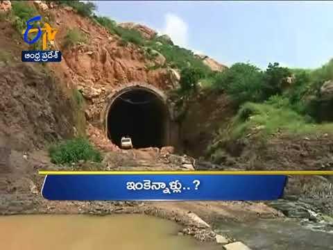 Andhra Pradesh 19th October 2017 Ghantaravam 4 PM News Headlines