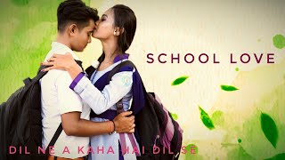 Dil Ne Ye Kaha Hai Dil Se | School Love Story | Cover Song Sneh Upadhaya Hello Kon256k | Gm Studio-