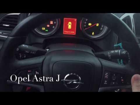 Отзыв Opel Astra J