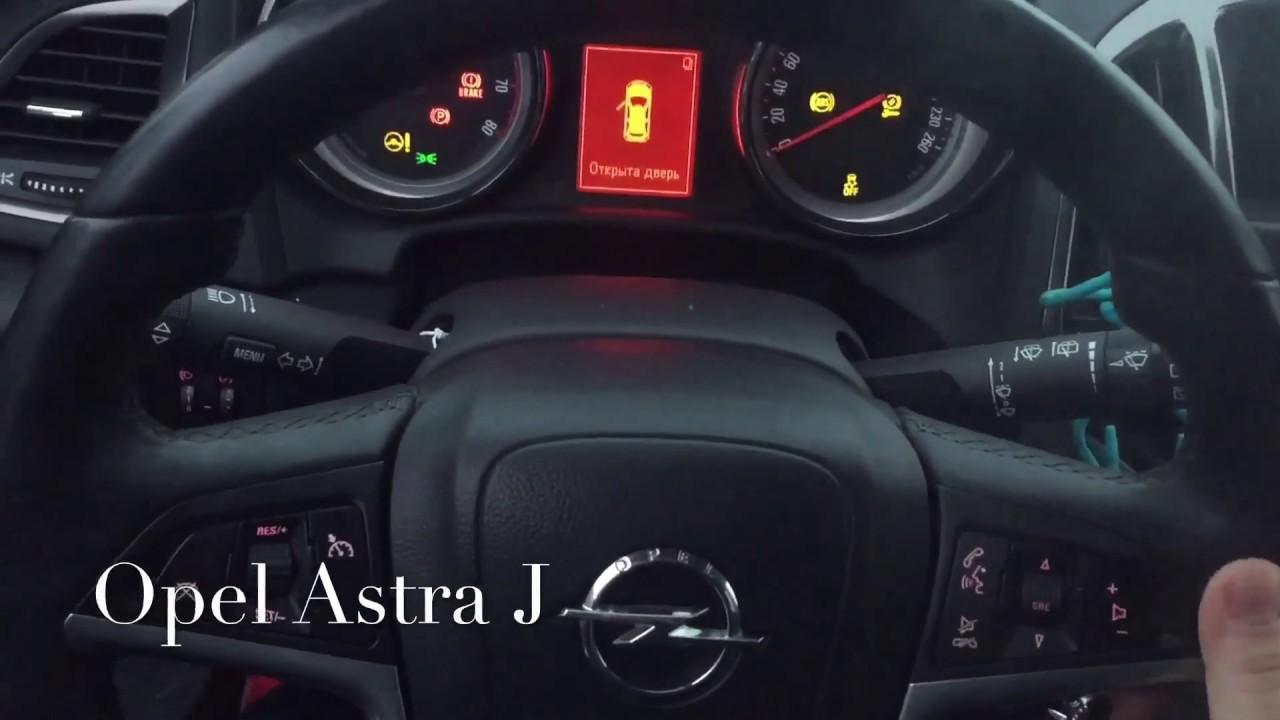 Opel astra j. 2011 г. , 125 000 км. Хорошее, бензиновый, мех. , 1. 4 л. / 140 л. С. , передний, универсал. Нижний новгород, 30. 08. 2017. 500 000p · opel astra j.