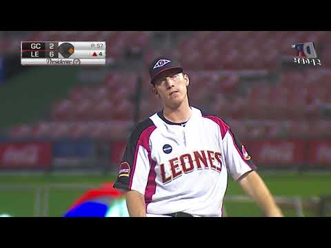Resumen Gigantes del Cibao vs Toros del Este | 6 NOV 2019 | Serie Regular Lidom from YouTube · Duration:  5 minutes 30 seconds